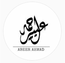 عبير احمد الزهراني