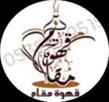 حصه هاجد ضعيان الحربي