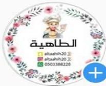 حصة إبراهيم محمد محيميد