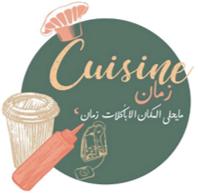 الهام احمد خيرالله